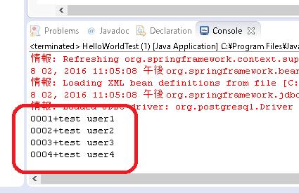 SpringFrameworkでMyBatisを使ってみる(Javaアプリケーション)