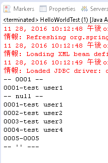 SpringFrameworkでMyBatisを使ってみる④(Javaアプリケーション)